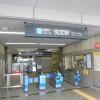 1DK Apartment to Rent in Meguro-ku Train Station