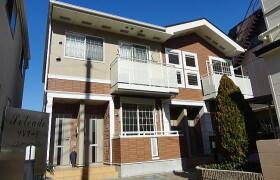 1LDK Apartment in Nishishinkoiwa - Katsushika-ku