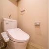 在中央區購買1R 公寓大廈的房產 廁所