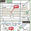 4LDK House to Buy in Yokohama-shi Sakae-ku Interior