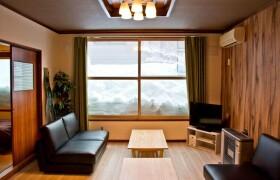 2LDK House in Nagayama 1-jo - Asahikawa-shi