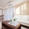 4LDK Apartment to Buy in Kodaira-shi Living Room