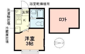 1K Mansion in Nakano - Nakano-ku