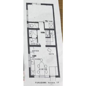 Private Mansion in Zoshigaya - Toshima-ku Floorplan