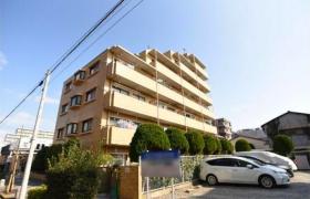 大田区 - 久が原 大厦式公寓 3DK