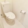 1LDK マンション 武蔵野市 トイレ