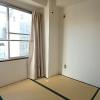 1DK Apartment to Rent in Bunkyo-ku Living Room