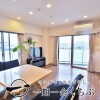 2LDK Apartment to Buy in Edogawa-ku Living Room