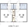 1K Apartment to Rent in Nagareyama-shi Floorplan