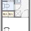 1K アパート 大津市 内装