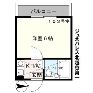 1K Apartment in Kitakoshigaya - Koshigaya-shi Floorplan