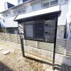 1DK Apartment to Rent in Kashiwa-shi Shared Facility