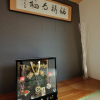Shared Guesthouse to Rent in Shinjuku-ku Interior