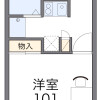1K Apartment to Rent in Higashikurume-shi Floorplan