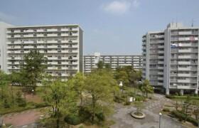 4LDK Mansion in Chiyogaoka - Nagoya-shi Chikusa-ku