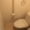 1R Apartment to Rent in Adachi-ku Toilet