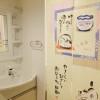 1DK Apartment to Rent in Nakano-ku Washroom