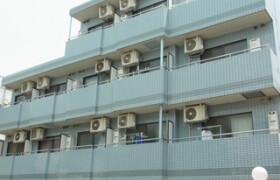 北区志茂-1R公寓大厦