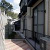 1K Apartment to Rent in Nagasaki-shi Interior