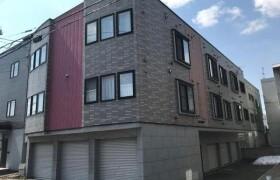 1LDK Apartment in Kita32-johigashi - Sapporo-shi Higashi-ku