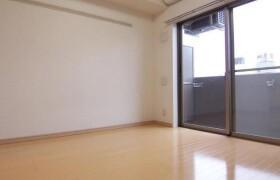 世田谷区 - 三軒茶屋 大厦式公寓 1K