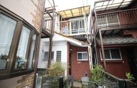 3DK {building type} in Minamikamata - Ota-ku