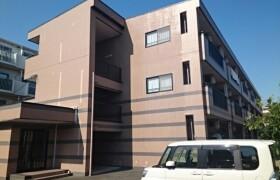 2LDK Mansion in Hibarigaoka - Zama-shi