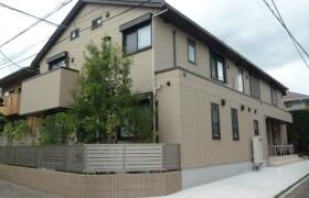 1LDK Apartment in Kinuta - Setagaya-ku