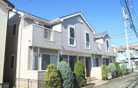 2LDK Apartment in Enzo - Chigasaki-shi