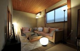 Kakinokizaka Share House - Guest House in Meguro-ku