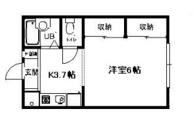 1K Apartment in Manda - Hiratsuka-shi