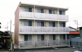 1K Mansion in Shinhara - Mito-shi