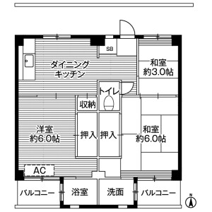 3DK Mansion in Hatsuyama - Kawasaki-shi Miyamae-ku Floorplan
