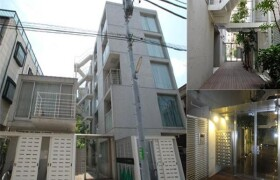 1LDK Apartment in Shimoma - Setagaya-ku