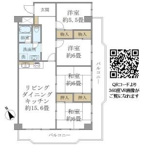 4LDK Mansion in Hirai - Edogawa-ku Floorplan