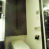 在澀谷區內租賃1R 公寓大廈 的房產 廁所