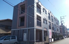 1K Apartment in Kamishinden - Odawara-shi