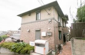 1DK Apartment in Akebono - Kashiwa-shi