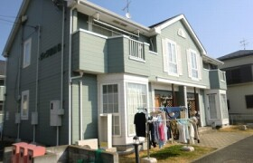 2LDK Apartment in Miyayama - Koza-gun Samukawa-machi