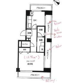 1LDK Mansion in Nakameguro - Meguro-ku Floorplan