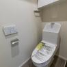3LDK Apartment to Buy in Bunkyo-ku Toilet