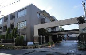 3LDK Mansion in Motoyoyogicho - Shibuya-ku