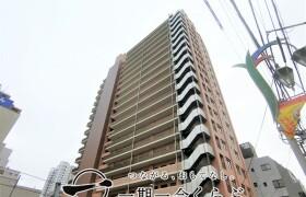 2LDK {building type} in Nishikoiwa - Edogawa-ku