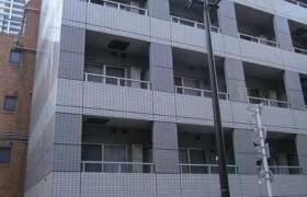 港區浜松町-1K公寓大廈