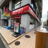 1R Apartment to Buy in Minato-ku Surrounding Area