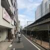 Shop Retail to Buy in Toshima-ku Interior