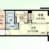 1SLDK Apartment to Buy in Yokohama-shi Nishi-ku Floorplan