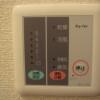 1K Apartment to Rent in Neyagawa-shi Equipment