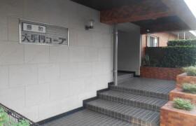 3LDK Apartment in Otemon - Fukuoka-shi Chuo-ku