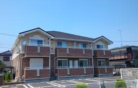 1DK Apartment in Nakatsu - Aiko-gun Aikawa-machi